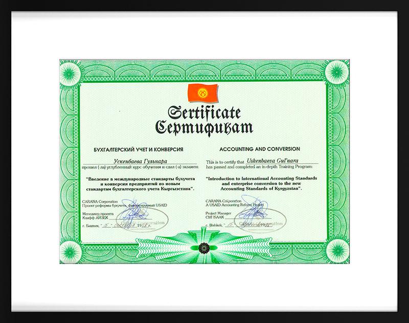 Сертификация бишкек сертификация оружия ограниченного поражения